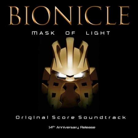 [Culture] La bande-son officielle du Masque de Lumière (enfin !) disponible  450px-B-MdL_pochette_bande_originale